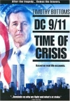 D.C.9/11 DVD Artwork